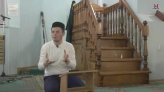 Усуль аль-Фикх. Основы исламского права. Урок 5