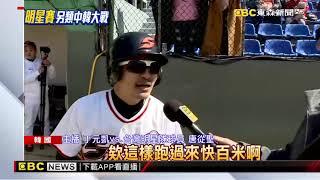另類中韓大戰!台灣明星跨海擊敗韓國明星