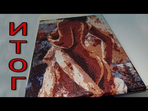 ИТОГ! Картина из страз 40 на 50 см на подрамнике. Покрываю лаком, показываю результат.