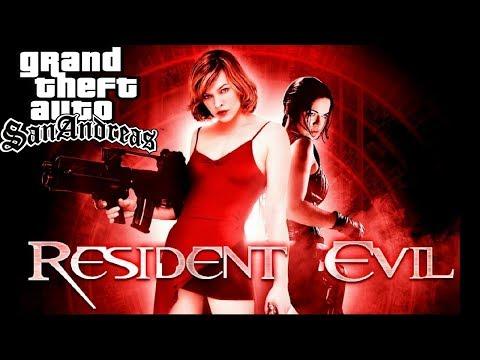 Resident Evil 3 в GTA San Andreas - Обзор мода GTA Обитель Зла + Полное Прохождение