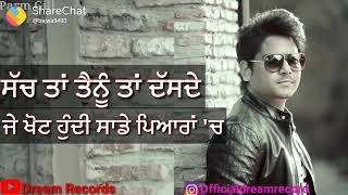 New viva video sad song||very emotional song||girl must watch