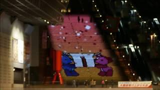 京都市立松尾中学校吹奏楽部 2017 京都駅ビルコンサート