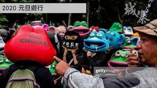 罷工迫封關 全港自救行動 - 04/02/20 「奪命Loudzone」長版本