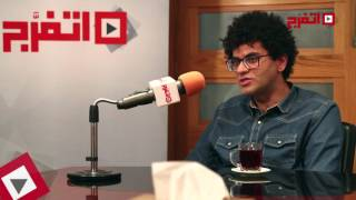 اتفرج| محمد حماد: «أخضر يابس» إنتاج ذاتي حقق الكثير من النجاحات