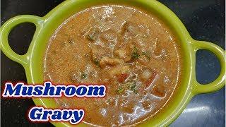 Mushroom Gravy | Mushroom Masala Recipe in Tamil | Dhinam Oru Samayal