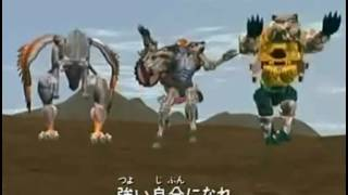 "From: Where is the Banana? Opening titles from ""Beast Wars Metals: ..."