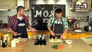 Моя Кухня. Максим Пешков готовит русский салат с маринованными опятами. 51