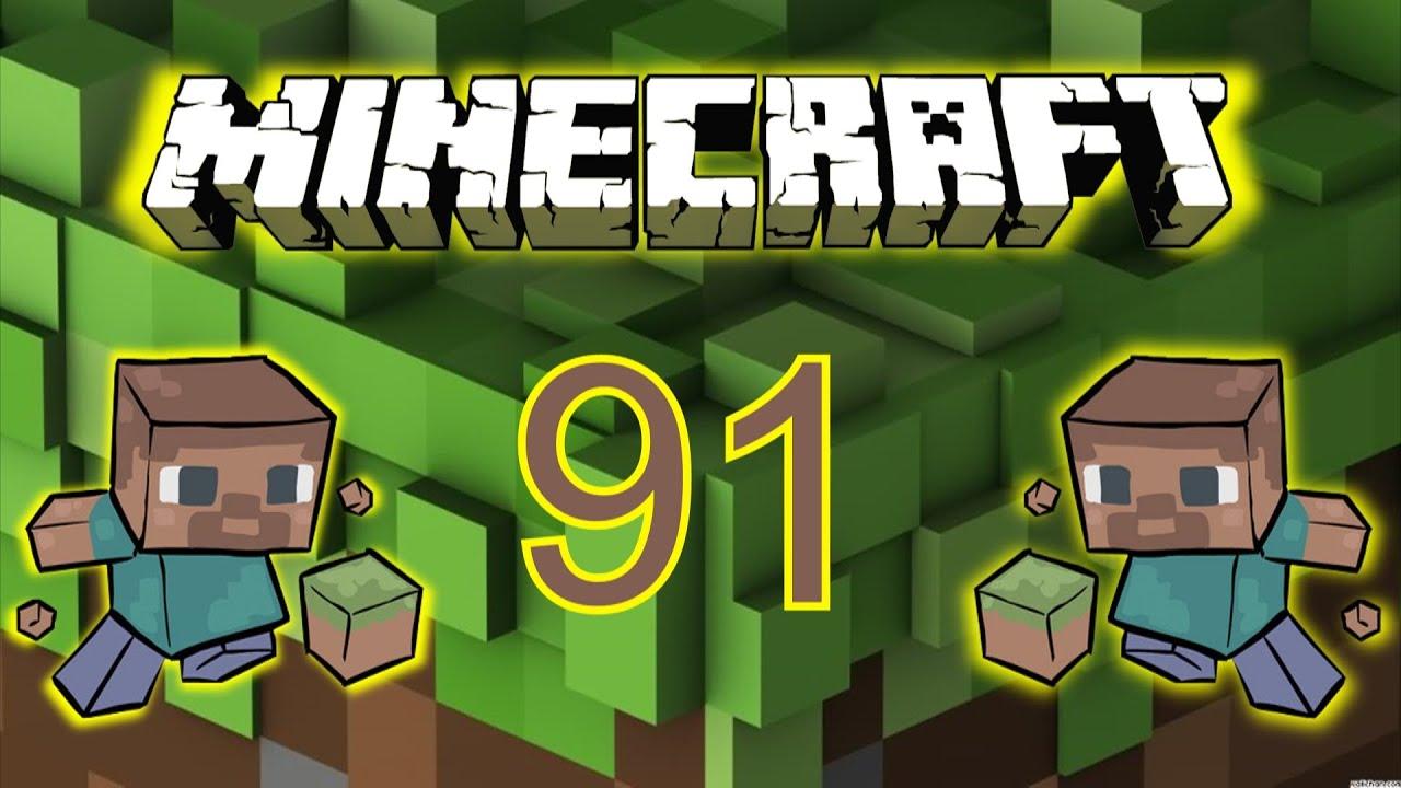 ماين كرافت 14 ألـماسة 91 91 Minecraft D7oomy999 Youtube