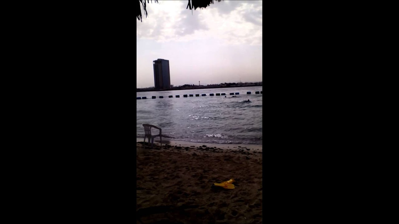 Al Nakheel Beach in Jeddah - YouTube