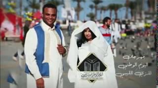 #بي_بي_سي_ترندينغ: اليوم الوطني للزي الليبي