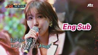 (유대위님) I~ love you♡ 태양의 후예 OST