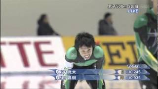 ▲2011/12/28▲ 全日本スプリント 男500m 2回目 スピードスケート
