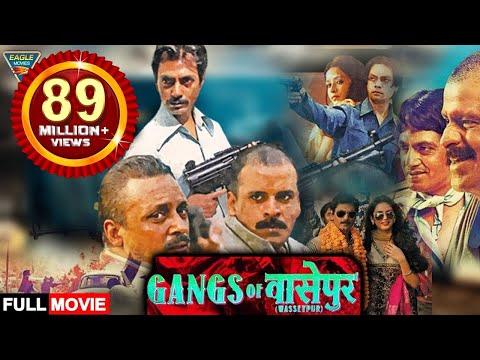 Gangs of Wasseypur -1 Hindi Full Length Movie || Manoj Bajpayee || Eagle Hindi Movies