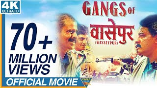 Watch Now