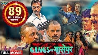 Gangs of Wasseypur -1 Hindi Full Length Movie