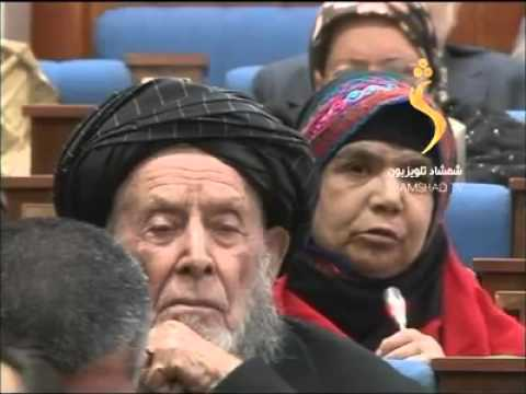 دافغانستان پارلمان
