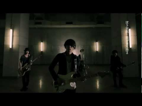 [Alexandros] - Kids (MV)