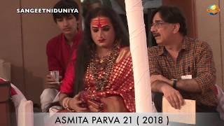 उपेक्षित की आवाज | voice of neglected community | Kinnar Samaj and others | Asmita para 2018