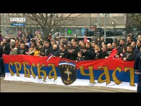 Dan Republike Srpske - Svecana parada