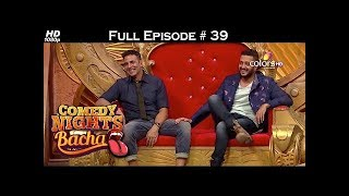 Comedy Nights Bachao - 4th June 2016 - Akshay Kumar & Jacqueline - कॉमेडी नाइट्स बचाओ - Full Episode