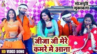 अनीता शिवानी और आलम राज का एक और लाइव मुकाबला    जीजा जी मेरे कमरे में आना _New Live Song 2018