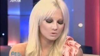 ΑΞΙΖΕΙ ΝΑ ΤΟ ΔΕΙΣ - Τζούλια Αλεξανδράτου Sirina Video