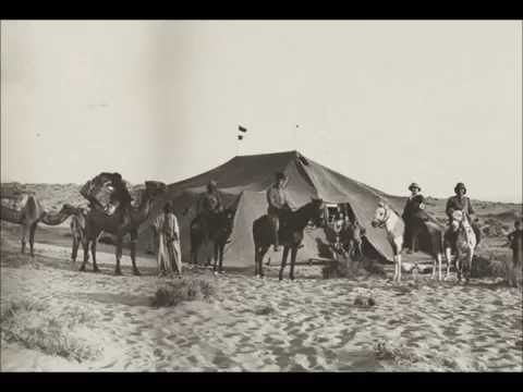 Photographs of German Troops in Palestine During World War 1 (1916-1917)