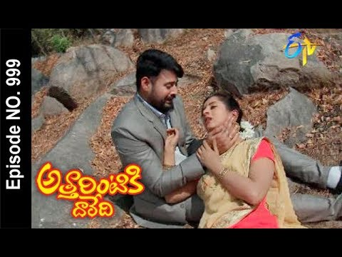 Attarintiki Daredi | 17th January 2018  | Full Episode No 999 | ETV Telugu
