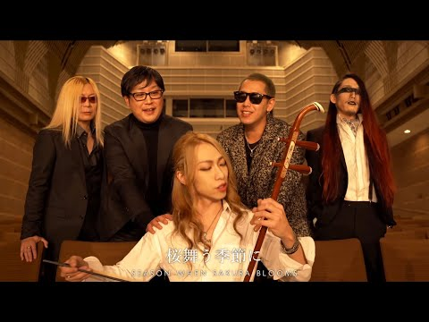 GYZE - ORIENTAL SYMPHONY (OFFICIAL VIDEO)