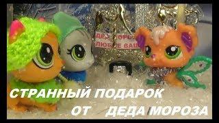 LPS фильм: Новогоднее желание