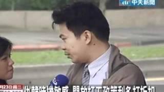 台灣人明年1/1起 可赴韓國打工度假