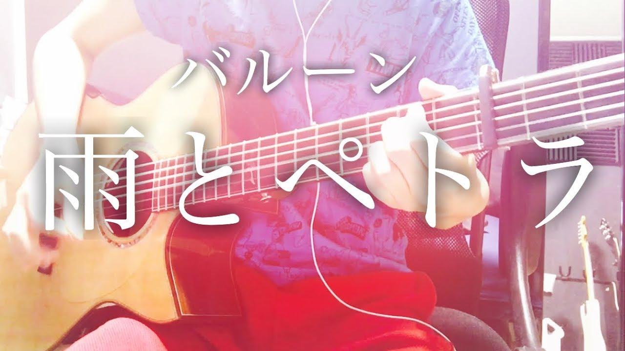 danki-yurikodo-fu-yutopetora-barunfuru-ge-ci-datchi-danki-yurich