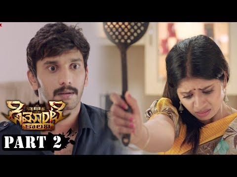 Demonte Colony Telugu Full Movie Part 2 -...