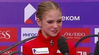 Александра Трусова Интервью GP Russia