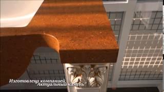 Столешница искусственного камня DuPont Corian CinnaBar с литой раковиной длинна 75, ширина 32, глуби(Здесь можно купить листовой искусственный камень DuPont Corian и Montelli от 11тыс. за лист. 3680*760*12 мм.Готовые изделия,р..., 2014-09-15T12:47:06.000Z)