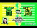 Sh ʃ vs ch tʃ english pronunciation lesson mp3