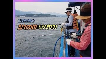 바다낚시_강원도에서 낚시배타고 가자미잡기.대박조황 50마리,fishing,sea of fishing