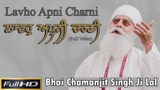 Lavho Apni Charni (Full Video) - Bhai Chamanjit Singh Ji Lal