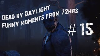 Dead by Daylight 72hrs  funny moments & highlights приколы, перевод #15