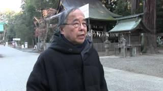 【英道の文化散歩】「鹿島神宮 なぜ三大神宮の二つが関東にあったのか」東北大学 名誉教授 文学博士 田中 英道
