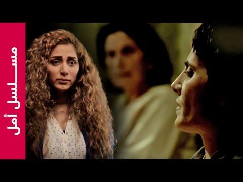 مسلسل أمل - 11: الانتصار | Amal ᴴᴰ Arabic Television Drama