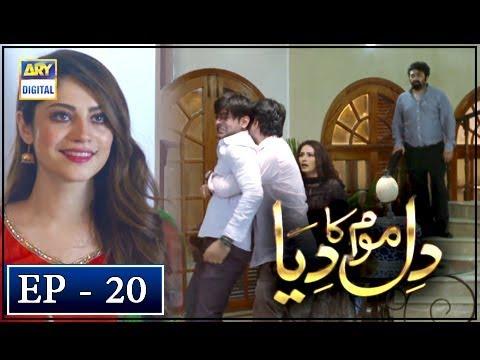 Dil Mom Ka Diya Episode 20 - 30th October 2018 - ARY Digital Drama