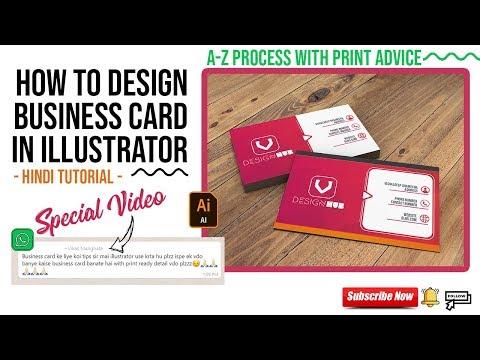 How to Create Business/Visiting Card in Illustrator CC - 2019 | Hindi Tutorial | Vishaldeep Dhamecha thumbnail