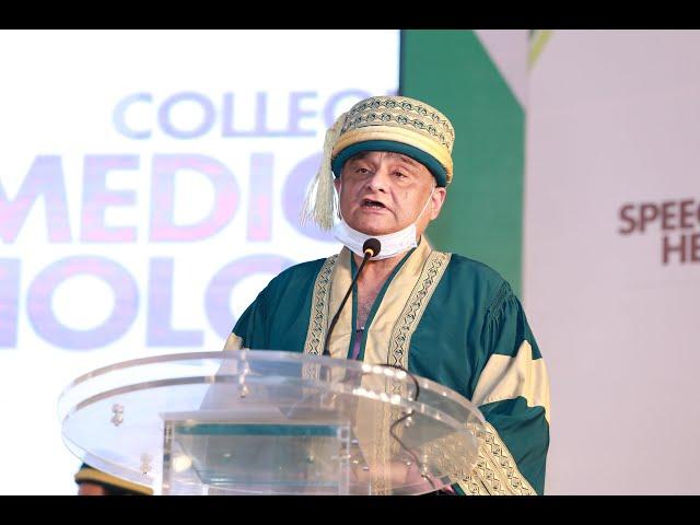 18th Convocation of Ziauddin University