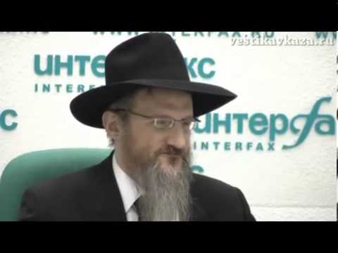 Press conference of the Chief Rabbi of Russia