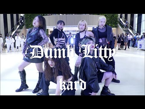 [KPOP IN PUBLIC CHALLENGE] KARD - Dumb Litty Dance Cover |『SOUL Crush』from Taiwan