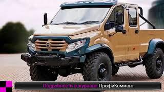 Новинки авто 2019 года отечественного производства | ProfiComment.ru News