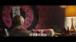 【猛禽小隊:小丑女大解放】女孩篇