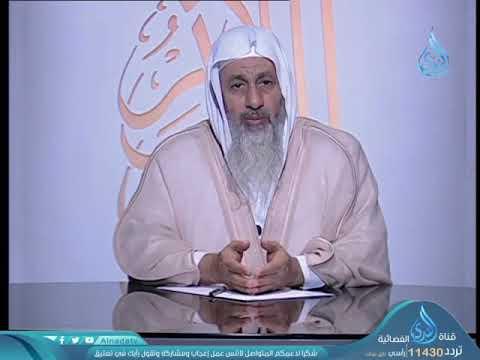 الندى:حكم قراءة القرآن علي الماء ؟ الشيخ مصطفي العدوي