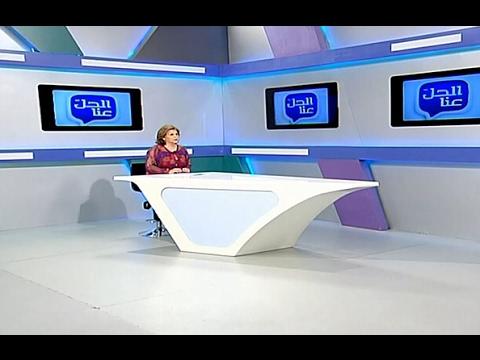 Al Hal Enna - 21/02/2017